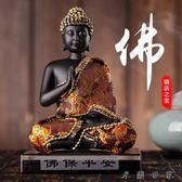 汽車擺件如來佛擺件裝飾彌勒佛像