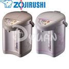 『ZOJIRUSHI』☆象印  3.0L微電腦 熱水瓶 CD-JUF30 **免運費**