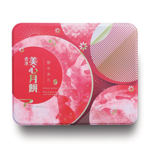 美心月餅 豐年美月 禮盒