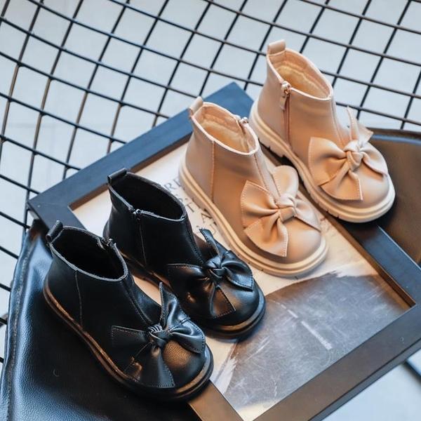 兒童馬丁靴 兒童二棉蝴蝶結馬丁靴2021秋冬新款女童純色百搭皮靴保暖防滑棉鞋 霓裳細軟