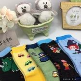 【樂樂童鞋】台灣製防滑兒童襪(1組5雙) H009-1 - 兒童 兒童配件 大童 女童 小童 男童 童襪 襪子 現貨