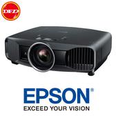 EPSON EH-TW9200 3D頂級純黑劇院投影機 FULL HD