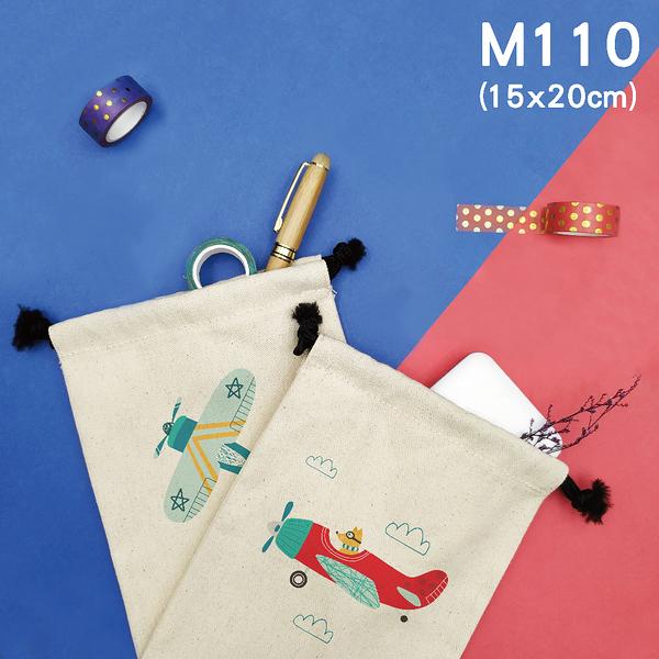 【中山肆玖】客製化-帆布袋 飛機款 托特包 肩背包 來圖訂製 紀念禮物 (15cmX20cm)-M110