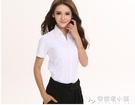 MJX春季白襯衫女短袖工裝襯衣韓版女裝職業工作半袖寬鬆正裝寸衫 安妮塔小鋪