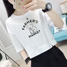 T恤 純棉100%印花短袖t恤女韓版圓領字母寬松短款上衣女ins《朵拉朵》