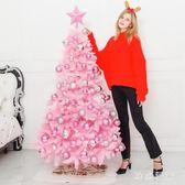 聖誕樹 圣誕節粉色圣誕樹套餐1.5櫻花ins風網紅直播zzy8920『時尚玩家』