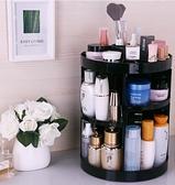 收納盒 化妝品收納盒置物架桌面旋轉壓克力梳妝台護膚品口紅整理盒 艾維朵