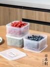 便當盒 日本進口瀝水保鮮盒上班族便攜外帶水果便當盒冰箱專用食品收納盒 晶彩 99免運