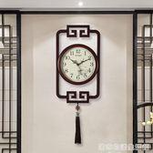 新中式掛鐘中國風簡約裝飾鐘表家用客廳靜音創意藝術木質時鐘  居家物語
