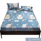 冰絲席 冰絲涼席床笠款夏季可水洗可折疊軟席子家用床墊保護套床罩
