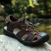 戶外涼鞋 真皮涼鞋 透氣休閒溯溪鞋【非凡上品】nx2378