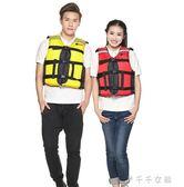 專業成人救生衣船用裝備男女便攜釣魚游泳寶寶兒童浮力背心馬甲消費滿一千現折一百