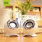 家用電腦迷你音箱重低音炮筆記本台式USB便攜2.0小音響 免運
