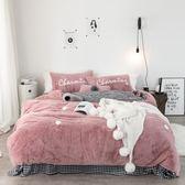 床上四件套 兔兔絨四件套珊瑚絨冬季保暖床單被套加厚法蘭毛絨冬天 巴黎春天