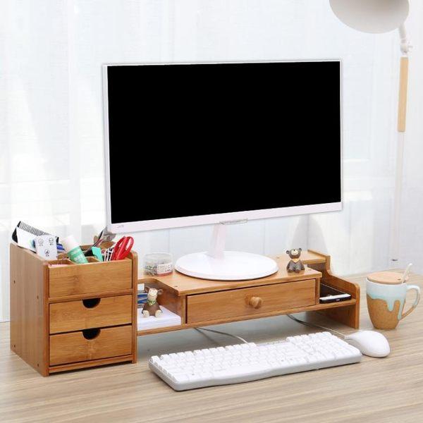 筆電架台式電腦顯示器屏增高架底座辦公室桌面鍵盤置物架收納整理架子xw