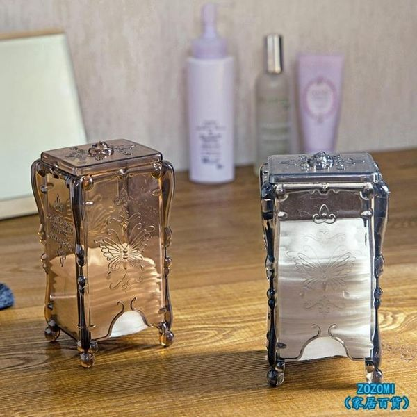 家居百貨 桌面化妝棉收納盒塑料透明盒子創意歐式化妝品收納整理盒【ZOZOMI】