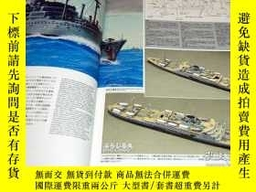 二手書博民逛書店Visual罕見Guide 2 of wartime transport ship book from japan