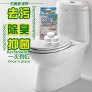 金德恩-台灣製造 一組6盒30顆 多功能除垢清潔漂白錠-(1盒-5顆) 除垢/除臭/驅蟲