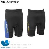 【AROPEC】兒童款萊克游泳水母短褲 - Lycra Course Kid  方向