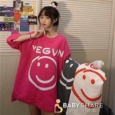 BabyShare時尚孕婦裝【NU647】滿額免運 大微笑加大T恤 短袖 孕婦裝 加大尺碼