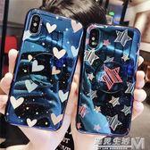 氣囊支架蘋果X手機殼藍光愛心6/6s/8星星iphone7plus硅膠 遇見生活