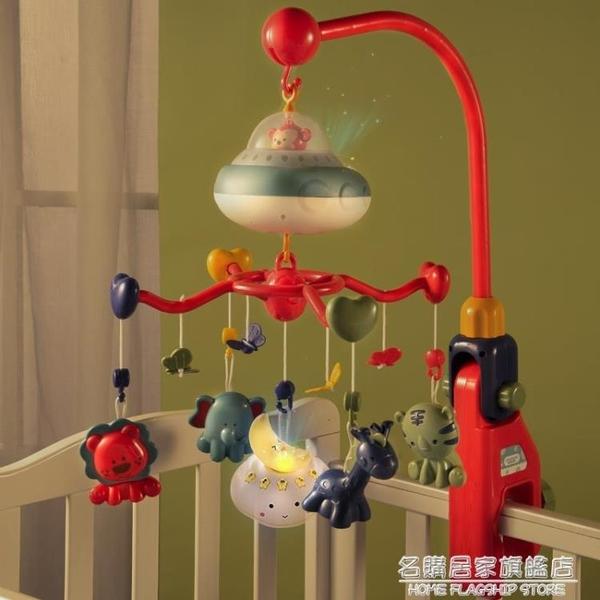新生嬰兒床鈴寶寶益智音樂玩具床上掛件三個月6初生4床頭旋轉搖鈴 NMS名購新品