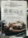 挖寶二手片-0B04-244-正版DVD-電影【最後的時光】-佛杭蘇瓦歐容繼八美圖池畔謀殺案後轉型力作(直