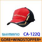 橘子釣具 SHIMANO GORE® WINDSTOPPER®半網釣魚帽CA-122Q#紅色