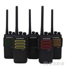 對講機 寶峰對講機 戶外無線手持電臺通訊設備 寶鋒10W大功率對講機 uv5r【快速出貨】