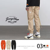 JerryShop【XHW8871】緞帶造型立體口袋縮口褲(3色)