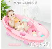 嬰兒洗澡盆浴盆洗澡桶夏季兒童新生寶寶用品家用小孩大號洗頭躺椅 yu6112『俏美人大尺碼』