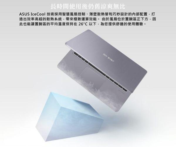 ASUS S410UF-0031A8250U 14吋FHD窄邊框◤刷卡◢(i5-8250U/1TB 5400轉/MX 130 2G)冰柱金