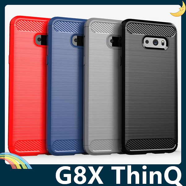 LG G8X ThinQ 戰神碳纖保護套 軟殼 金屬髮絲紋 軟硬組合 防摔全包款 矽膠套 手機套 手機殼