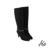 A.S.O 百變女伶 可拆卸金屬飾釦絨面長靴