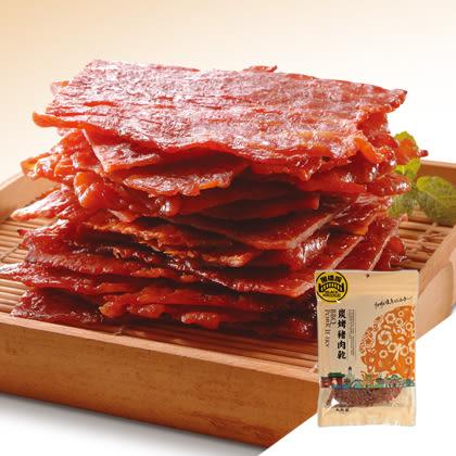 【黑橋牌】獨家特調‧蜜汁炭烤肉乾-大包裝
