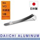 【Daiichi】多功能不鏽鋼夾-M(3入組) 可以根據張數使用而不會笨重