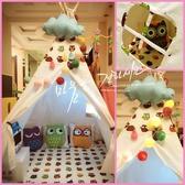 限定款遊戲屋兒童小帳篷游戲屋寶寶玩具屋女孩室內印第安公主房家用小孩讀書角