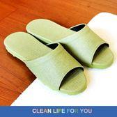 【HOME WORKING】新‧日式皮革拖鞋-青草綠