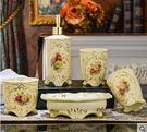 設計師美術精品館 歐式陶瓷衛浴五件套裝新...