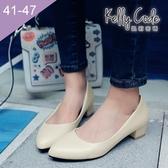 大尺碼女鞋-凱莉密碼-素面簡約百搭實穿小尖頭低跟鞋3.5cm(41-47)【QZ7361】米色