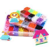 拼拼豆豆diy手工 大童魔法拼裝7歲兒童手工玩具幼兒園魔豆男女生日10歲女童男童
