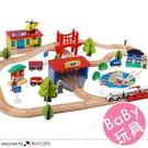 兒童城市軌道交通場景組合 木質玩具 80件/組 禮物