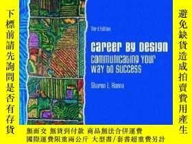 二手書博民逛書店Career罕見By DesignY255562 Hanna, Sharon L. Prentice Hall