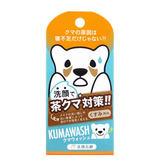 Pelican 熊貓眼對策洗面皂75g【康是美】