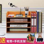 文件架資料框收納盒書立架辦公用品檔案筐文件夾子多層學生用書架