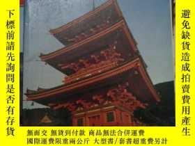 二手書博民逛書店A罕見GOLDEN SOUVENIR OF JAPANY2468