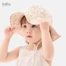 寶寶帽子春秋薄款女童可愛超萌嬰兒遮陽帽兒童女寶寶防曬漁夫帽一米