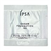 IPSA 茵芙莎 自律循環誘光粉霜蜜 SPF15 PA++ 0.3ml (#101)【橘子水美妝】