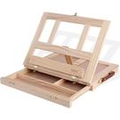桌面畫架木制油畫架