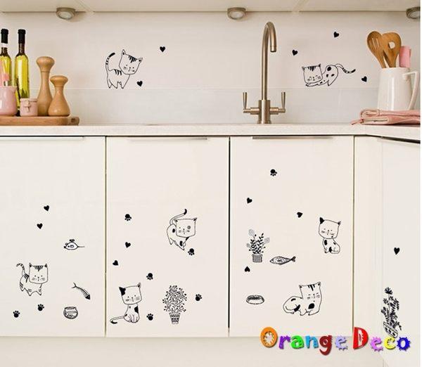 壁貼【橘果設計】貓咪 DIY組合壁貼 牆貼 壁紙 室內設計 裝潢 無痕壁貼 佈置